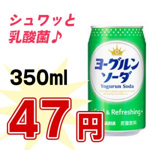 carbonic239