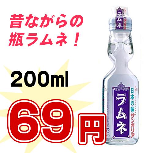 carbonic335
