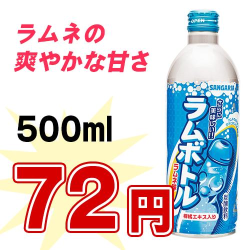 carbonic353