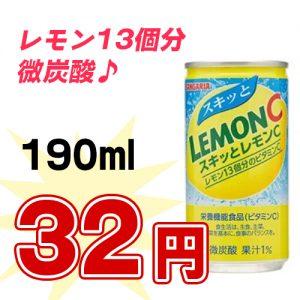 carbonic414