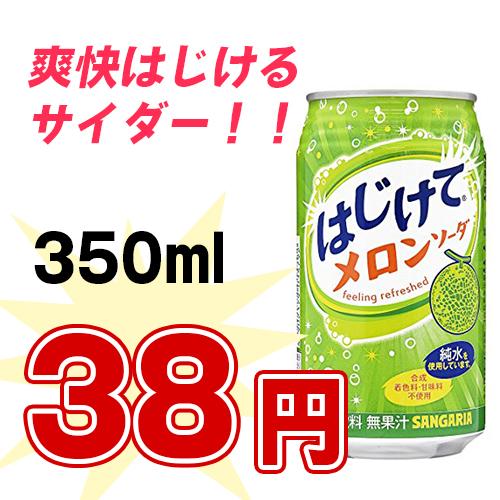 carbonic425