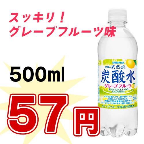 carbonic564