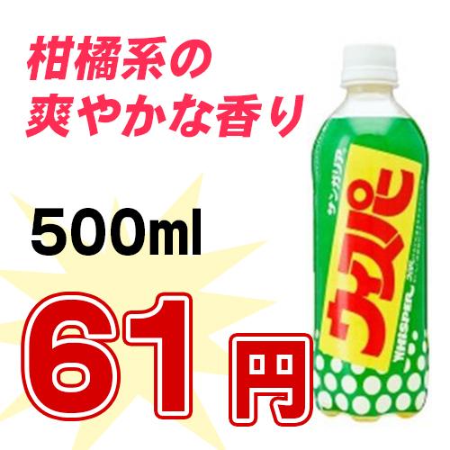 carbonic706