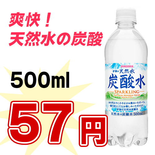 carbonic756