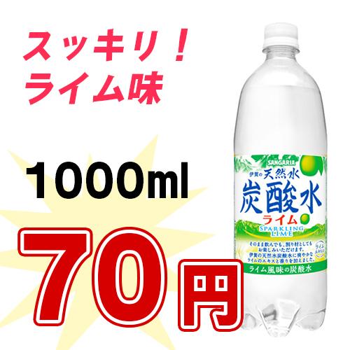 carbonic776