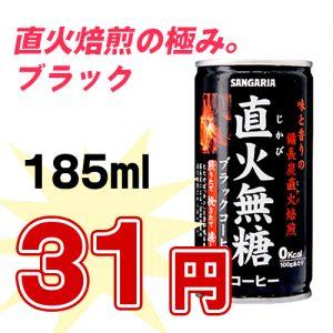 coffee283