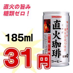 coffee285