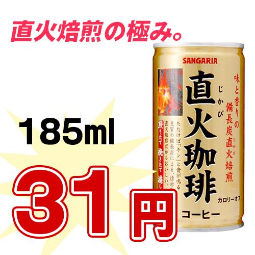 coffee288
