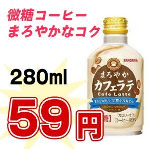 coffee395