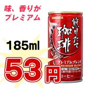 coffee432