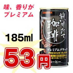 coffee435