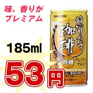 coffee437