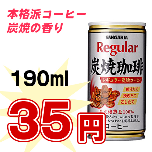 coffee455
