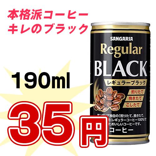 coffee461