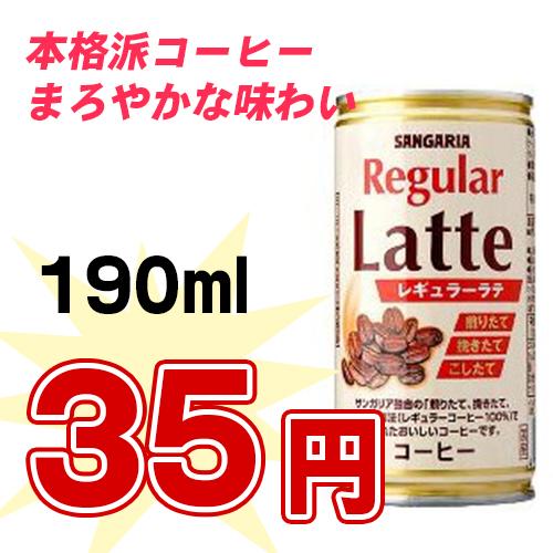 coffee462