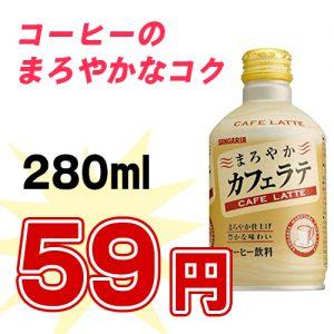 coffee471