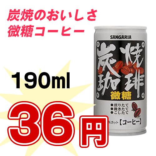coffee495