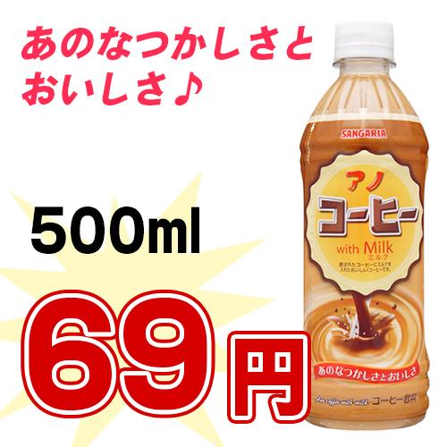 coffee620