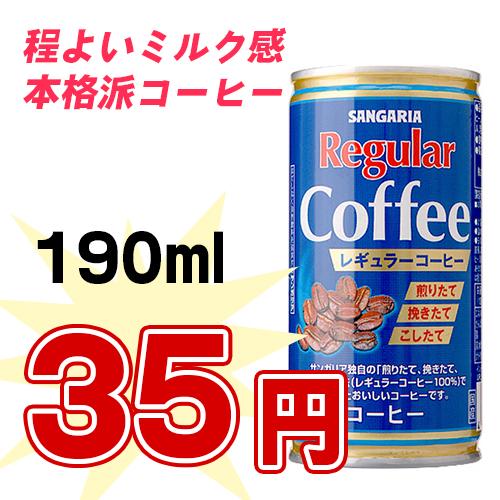 coffee645