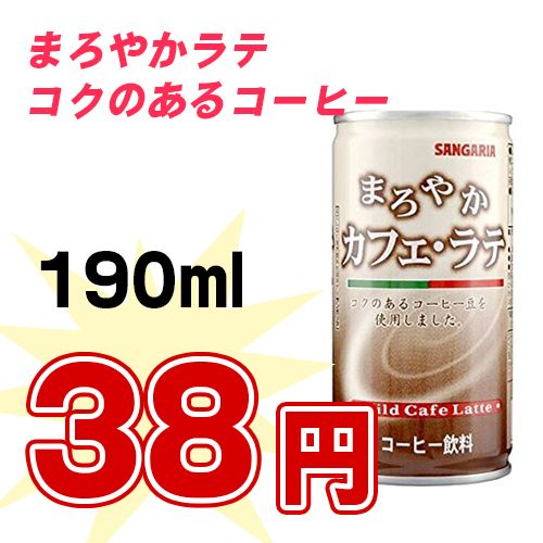 coffee661