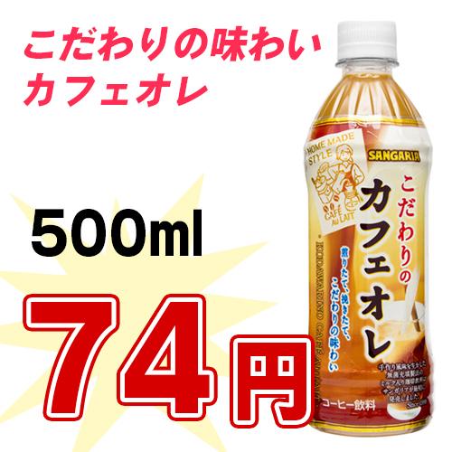 coffee680