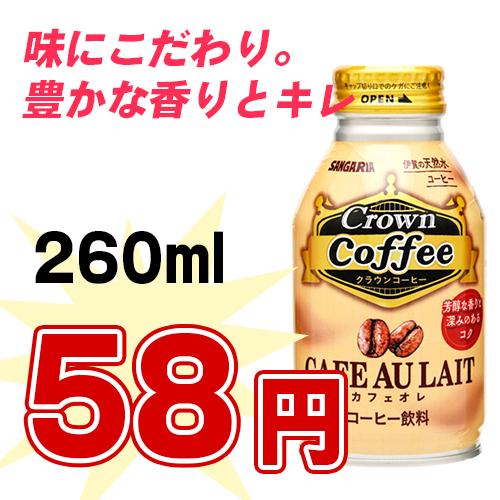 coffee806