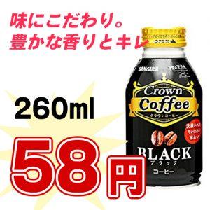 coffee820
