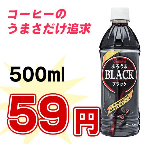 coffee874