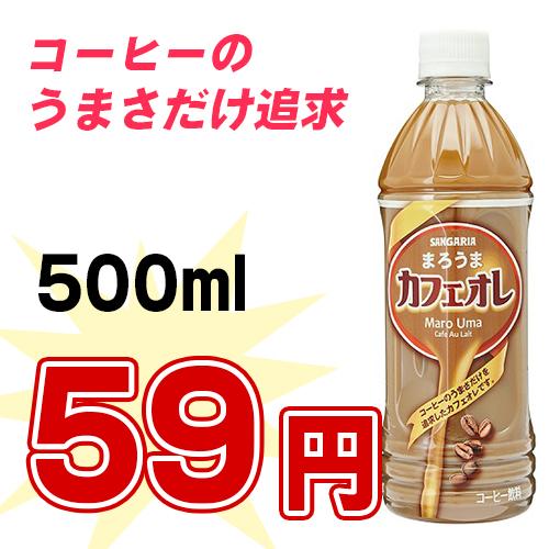 coffee875