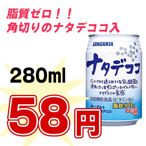 dairy484