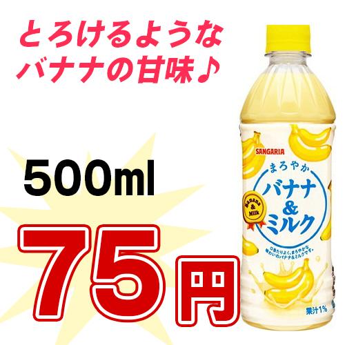 dairy704