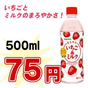 dairy758