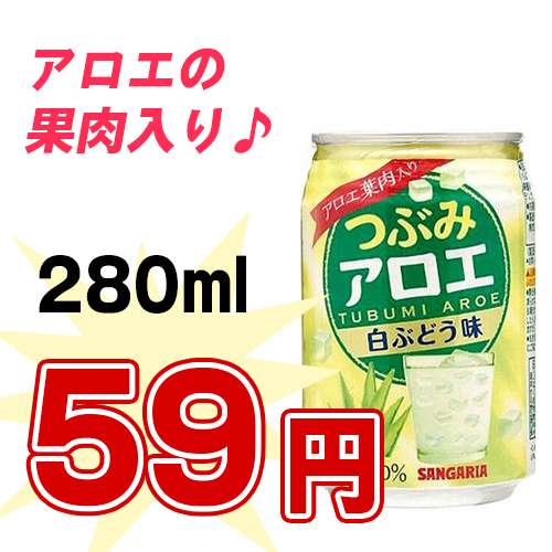 fruit141
