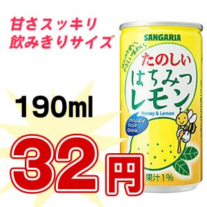 fruit182