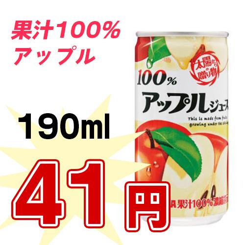 fruit217