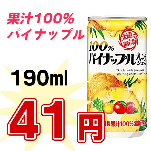 fruit261