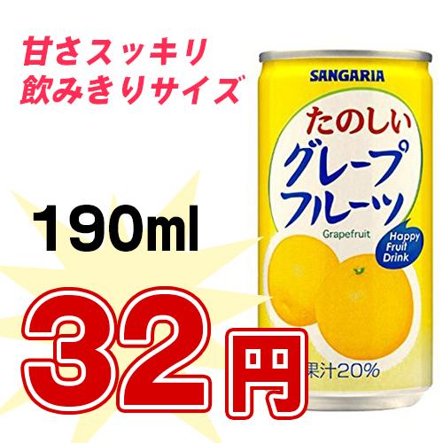 fruit269