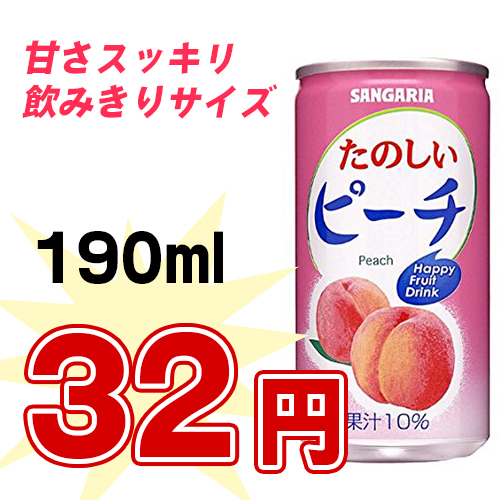 fruit272