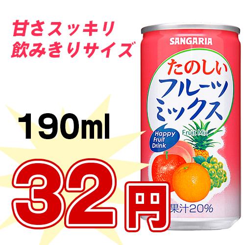 fruit289