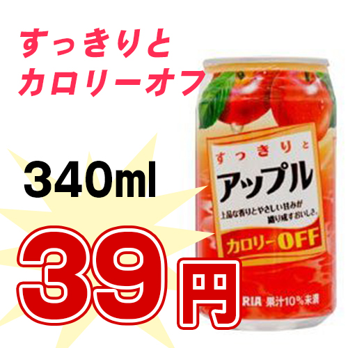 fruit406