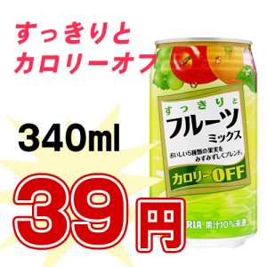 fruit413