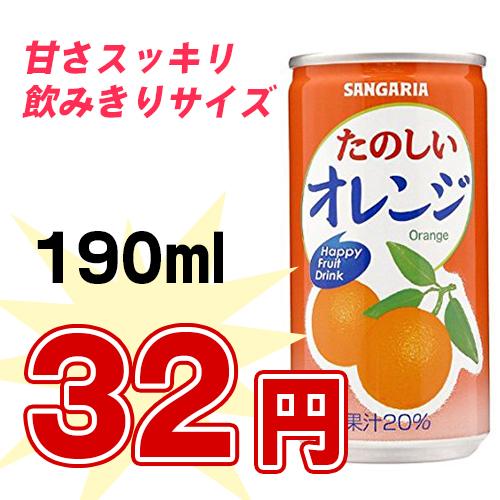 fruit433