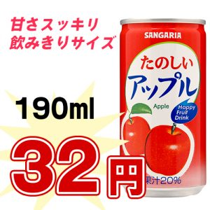 fruit434