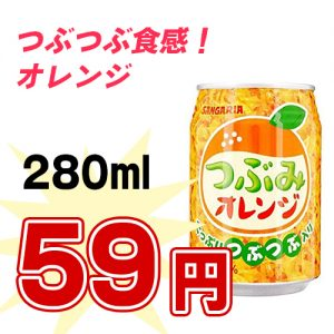 fruit444