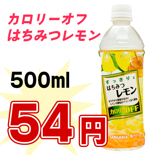 fruit505
