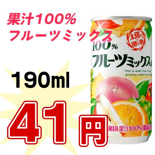 fruit605