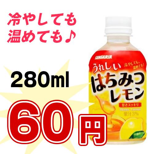 fruit651