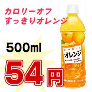 fruit767