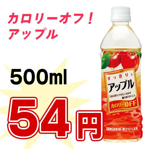 fruit768