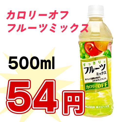 fruit769